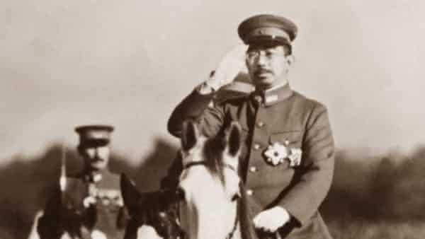 Hirohito entre os reinados mais longos da historia