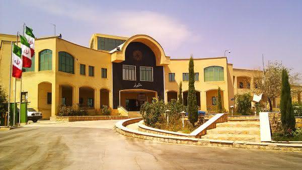 Payame Noor University entre as maiores universidades do mundo