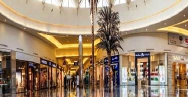 اكبر مولات الرياض