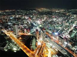Japón Países Que Más Electricidad Producen