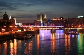 Rusia Países Que Más Electricidad Producen