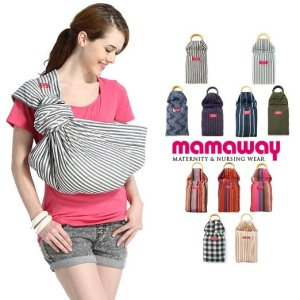 6. Mamaway Ring Sling Baby Carrier