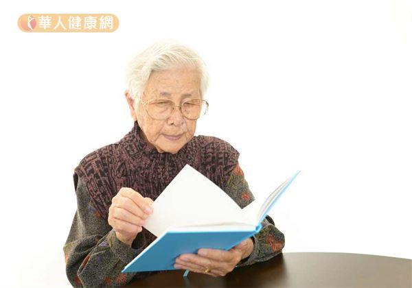 學習獨處!百歲人瑞:不依賴別人生活才幸福 | 華人健康網