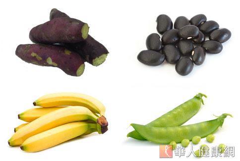 番薯、黑豆、香蕉、碗豆等食物都是相當適合有減重需求的民眾所食用的食物。