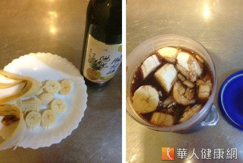 網路爆紅「香蕉醋減肥法」,香蕉切小塊(右)放入水果醋中即大功告成。(攝影/張世傑)