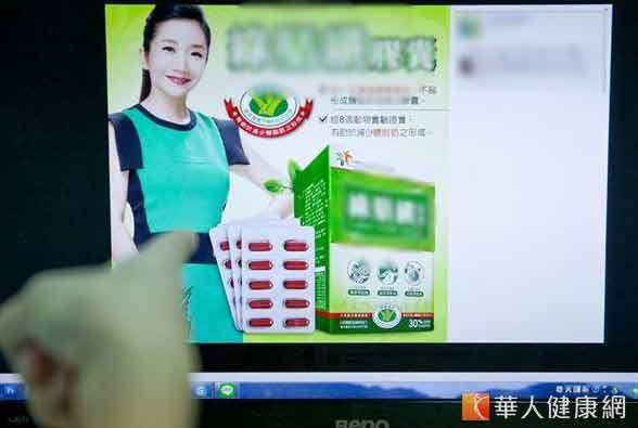 藝人陶晶瑩代言的「綠膳纖」體重管理食品,驚傳蘆薈素成分過量導致使用者嚴重腹瀉。(攝影/江旻駿)