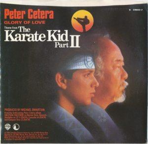 peter-cetera-on-the-line-warner-bros-3