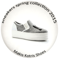 """Pump"" your outfits with Makis Kotris"