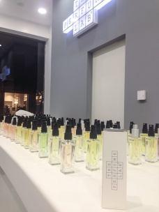 perfuma lab 2