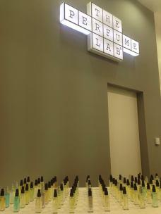 perfume lab 3