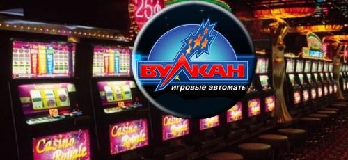 Игровые автоматы с бонусом за регистрацию 2014 игровые автоматы вулкан зайти на свою страницу