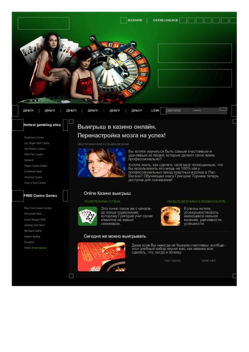 Онлайн казино игровые автоматы отзывы скачать игровые автоматы на виндовс фон