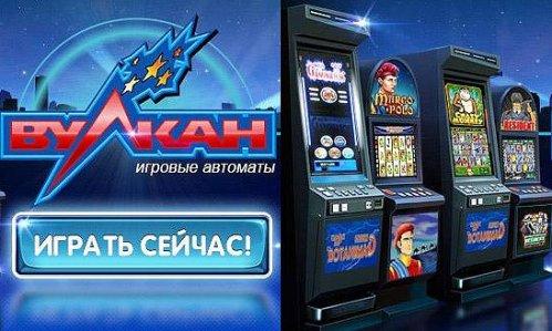 интернет казино игровые автоматы на виртуальные деньги