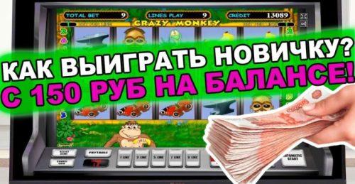 В ухте казино карты дурак раздевание играть
