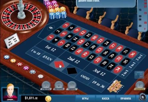 Играть бесплатно на телефоне игровые автоматы гаминатор десятикопеечные как обмануть игровой автомат видео
