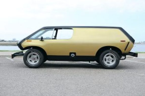 Most Ugly Cars in The World Brubaker Box