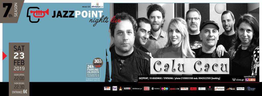 CALU CACU στις 23 Φεβρουαριου, στο Jazz Point