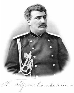 2. Przewalského kone sú pomenované po plukovníkovi Nikolajovi Prževalskému