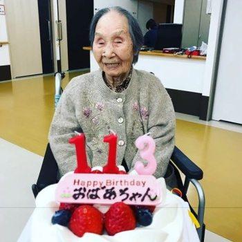 Shigeyo Nakashi Najstarší človek na svete
