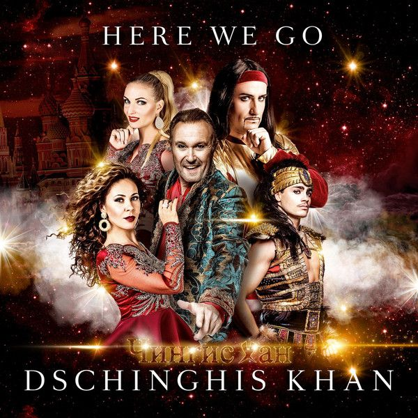 Dschinghis Khan - Here we go - Team 33 - Topdisco Radio