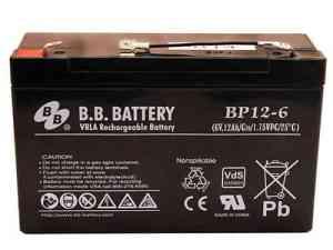Streamlight Sealed Lead Acid Battery