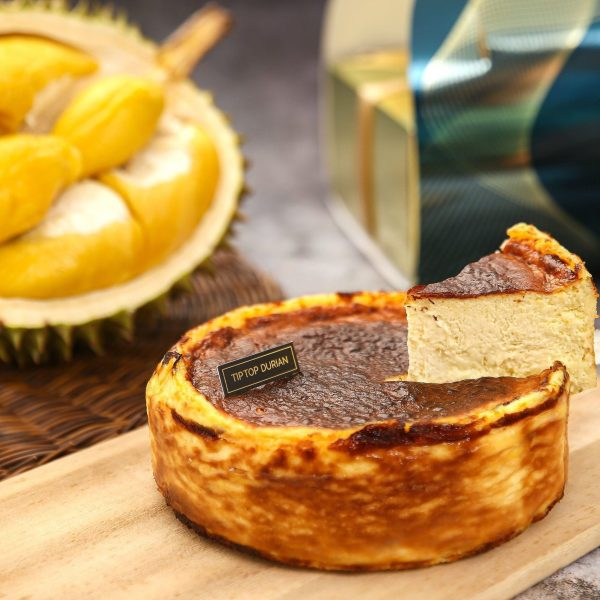 Musang King Burnt Cheesecake | Tip Top Durian Delivery | Malaysia Top Fresh Durian Online Delivery