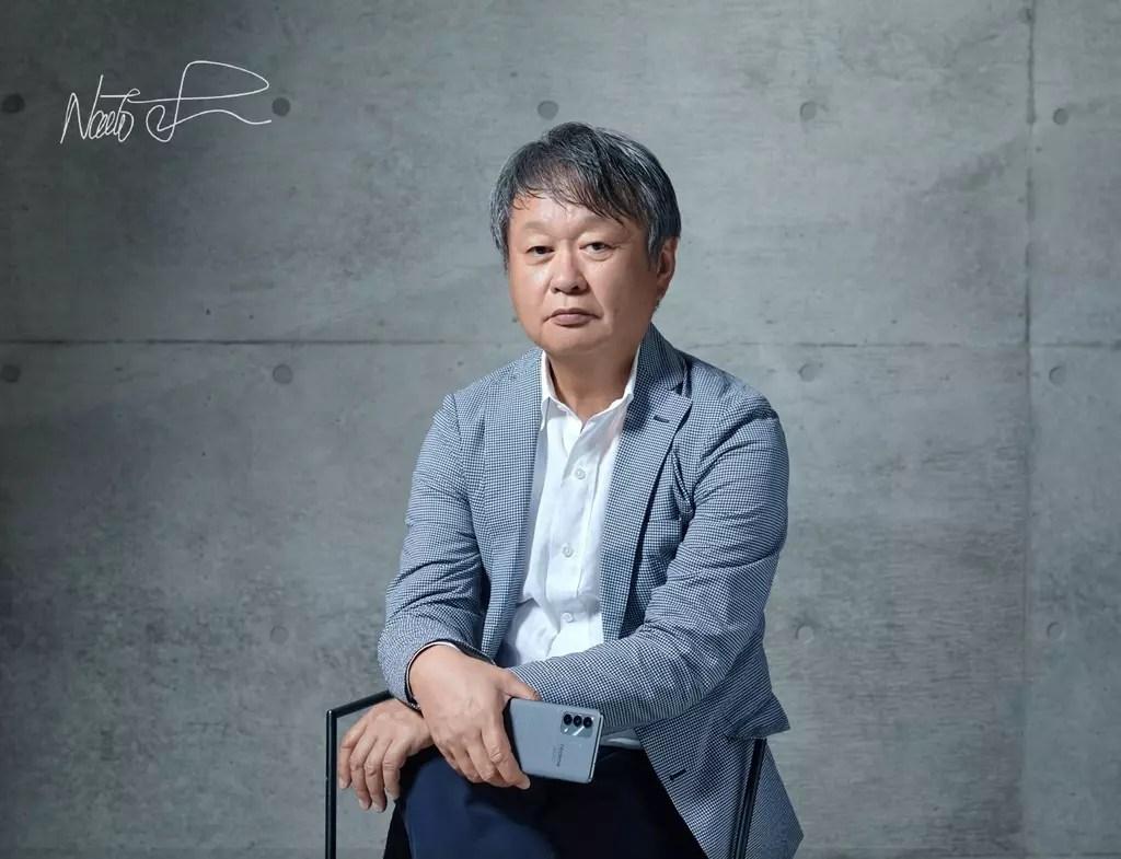Diseñador Naoto Fukusawa