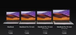 Precios nuevos MacBook anunciados en WWDC 2017
