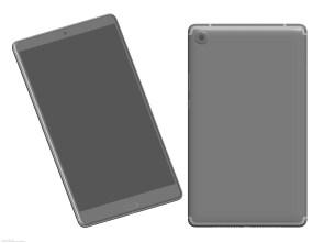 Imagen del Huawei MediaPad 5
