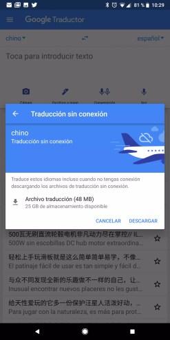 Datos de lo que ocupa el idioma a descargar en Traductor de Google
