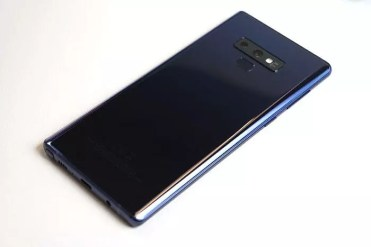 Imagen trasera del Samsung Galaxy Note9