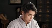 Uso Xiaomi Xingge Tongque