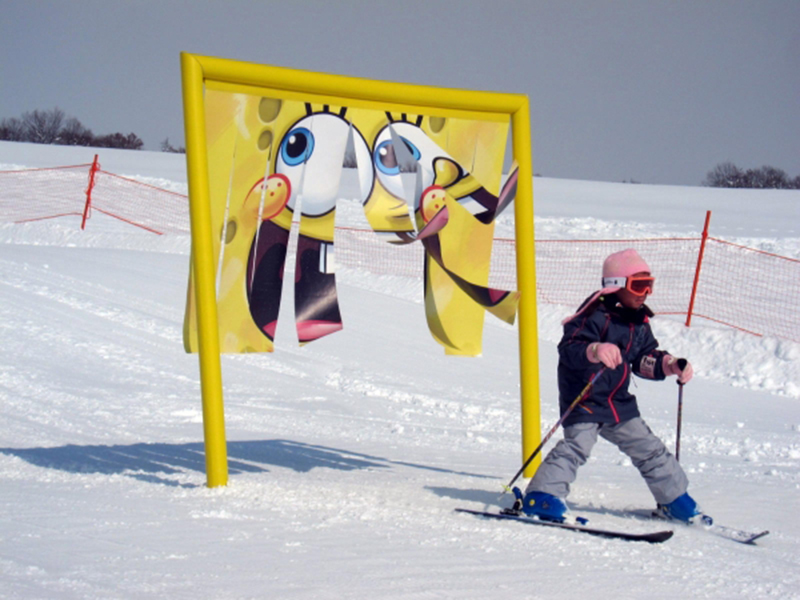 best skiing in japan