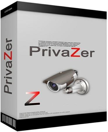 PrivaZer 3.0.65 Crack