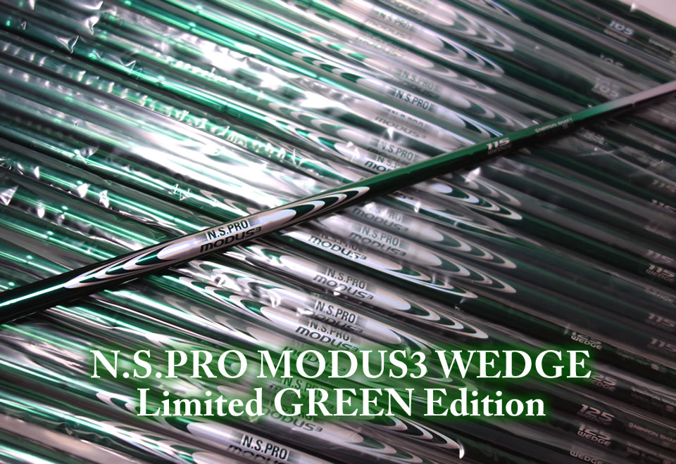 N.S.PRO MODUS3 WEDGE Limited GREEN Edition