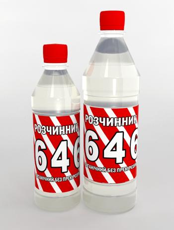 646 розчинник
