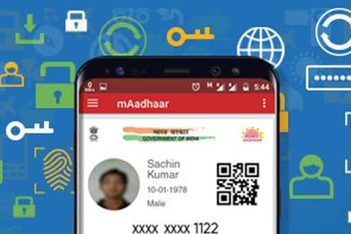 Now mobile no link with aadhar card online