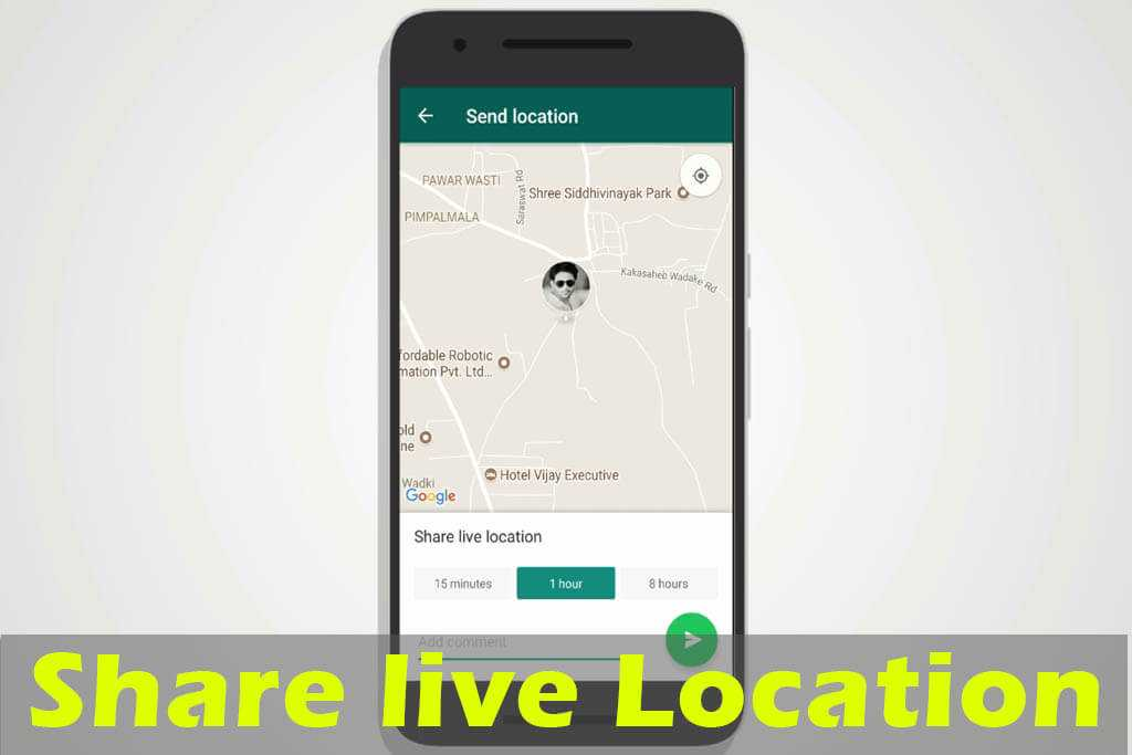 WhatsApp Live Location Sharing Launched in Hindi