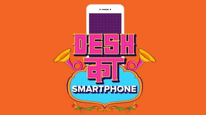 Desh Ka Smartphone Xiaomi Redmi 5A jio offer Hindi