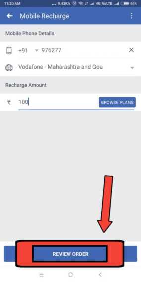 facebook se mobile recharge