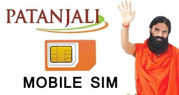 Patanjali Sim Card Details, Patanjali Sim Photo