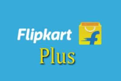 Flipkart Plus in Hindi | Flipkart Plus Kya Hai