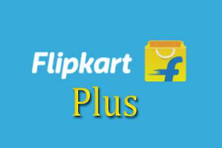 Flipkart Plus in Hindi | Flipkart Plus Kya Hai