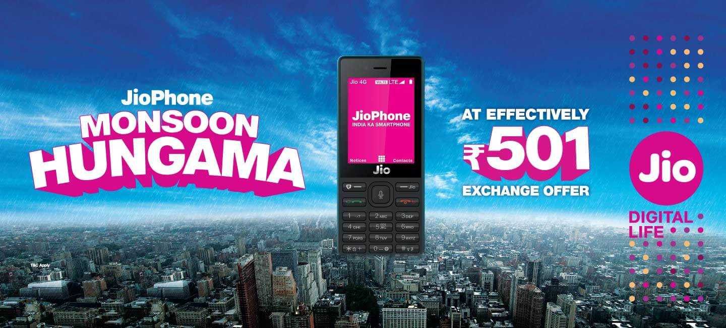 Jio Phone Recharge Plans