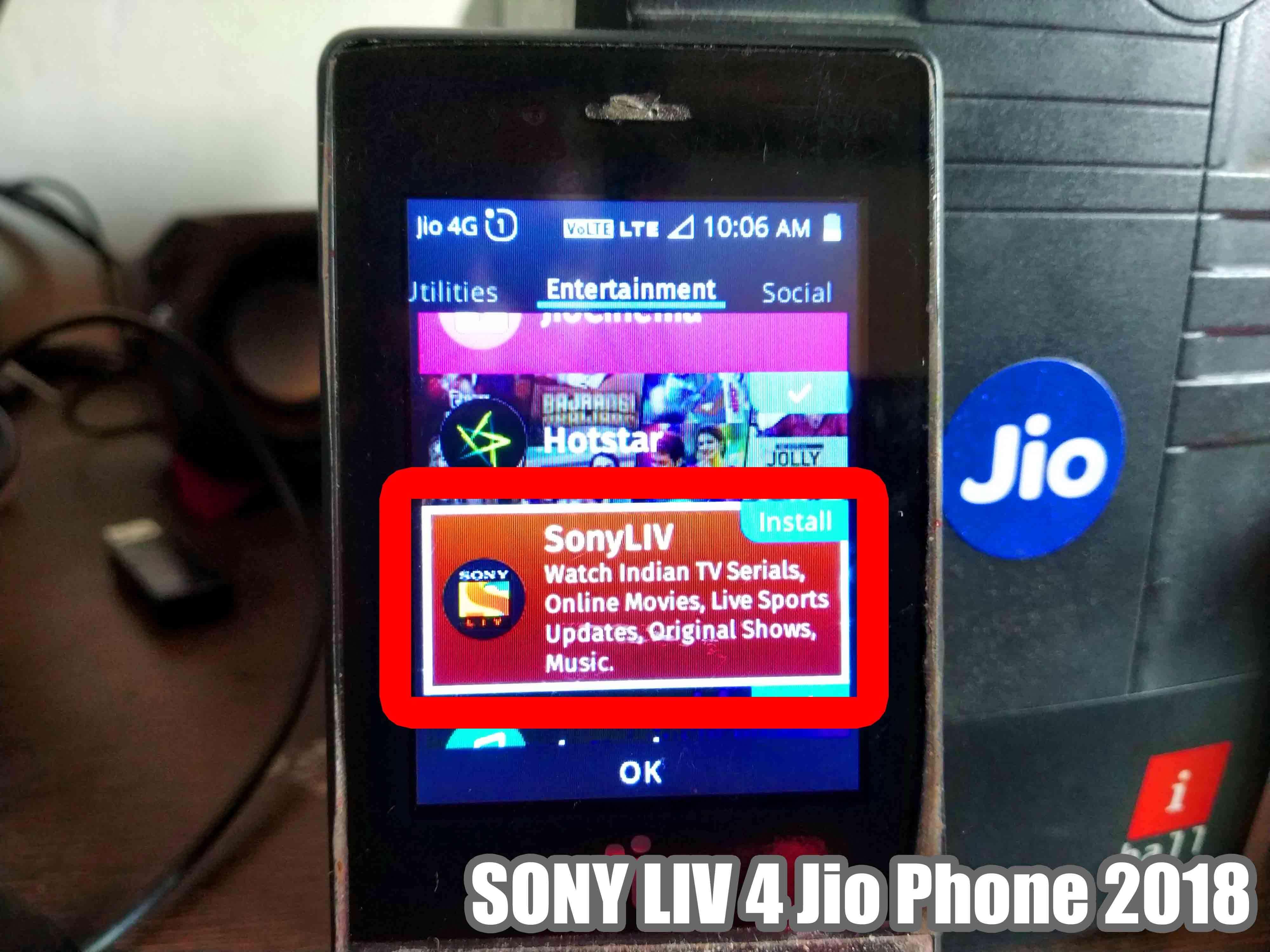 जिओ के मोबाइल में SonyLiv डाउनलोड कैसे करे
