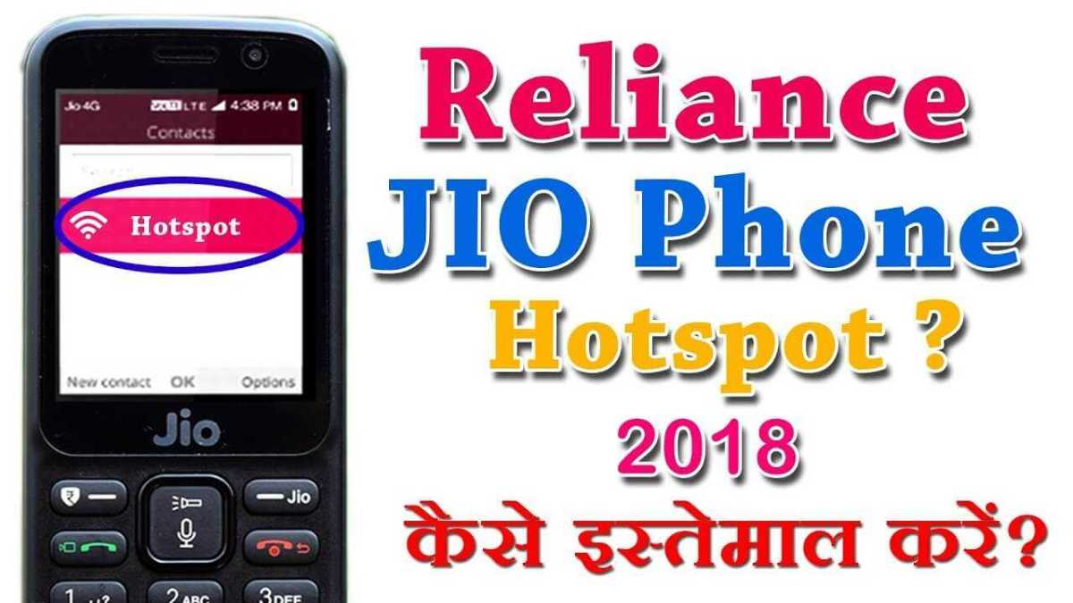 jio phone hotspot कैसे चालू करें - जिओ फ़ोन हॉटस्पॉट सेटिंग!