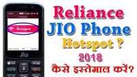 jio phone hotspot