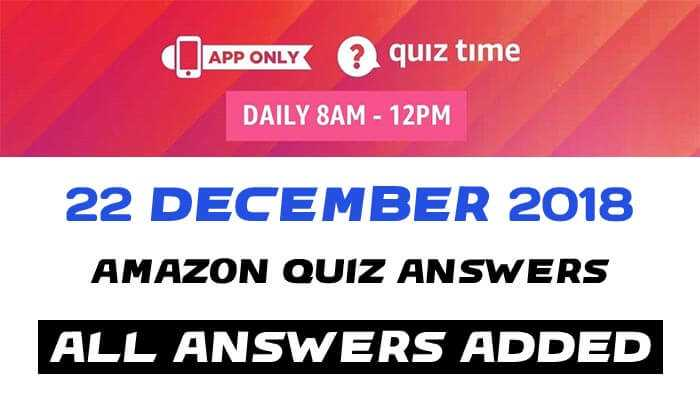 Amazon Quiz 22 December