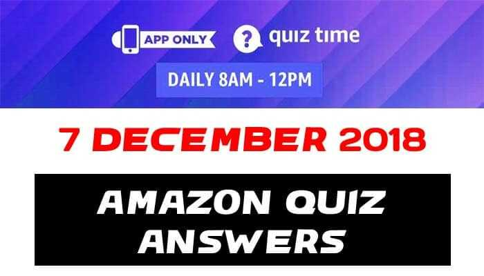 Amazon Quiz 7 November