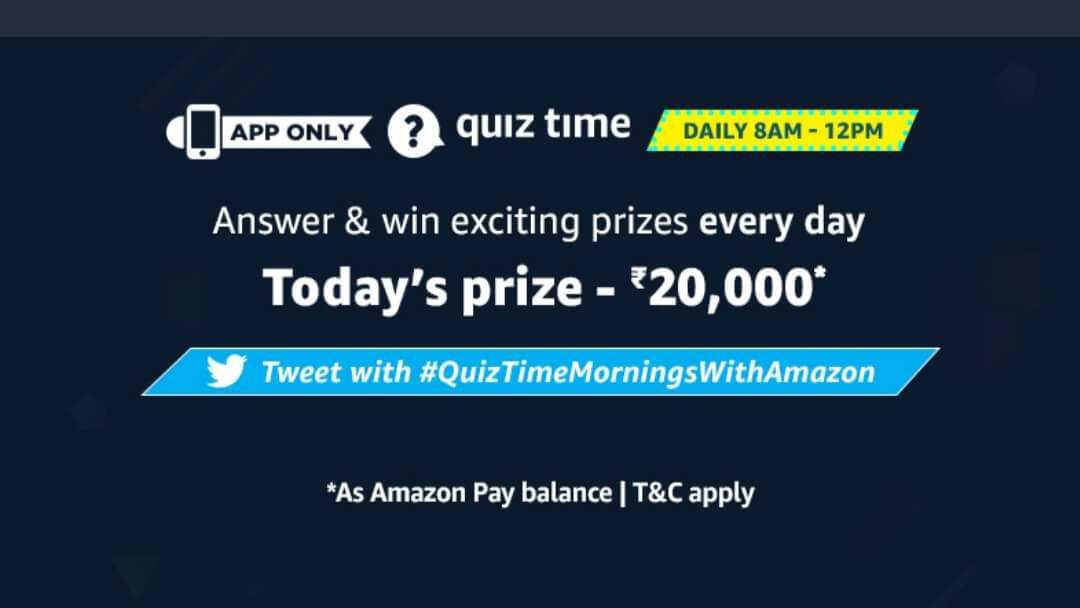 Amazon Quiz 22 July 2019 Answers - 20000 Pay Balance